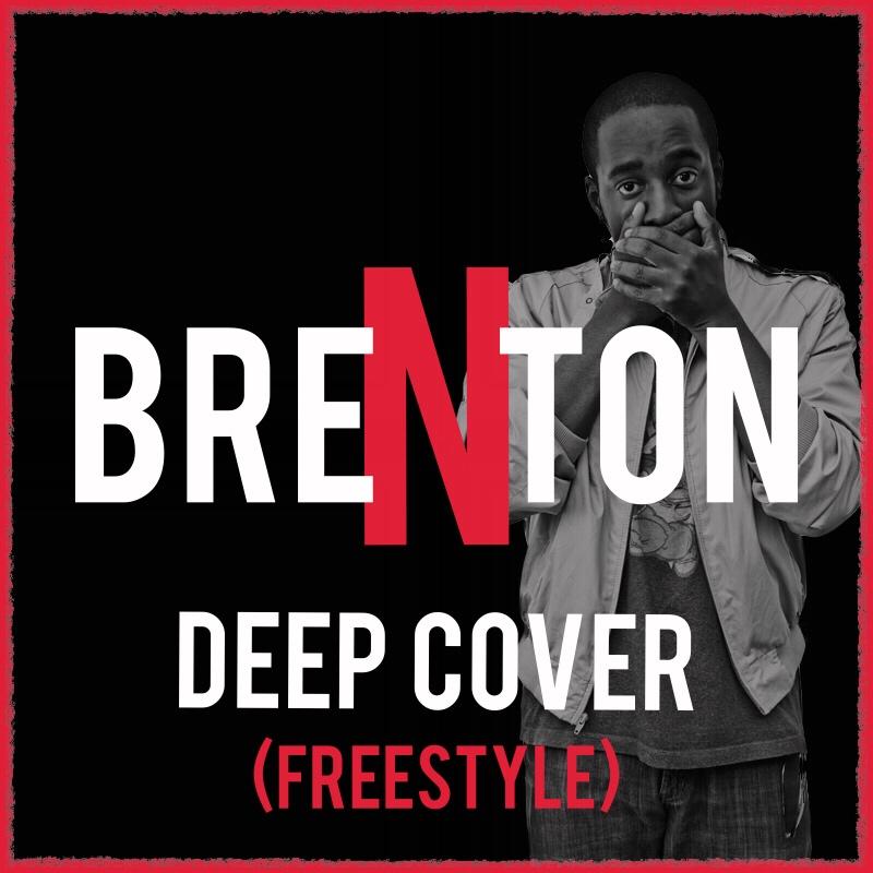 Deep cover (art)